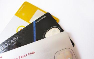 クレジットカードの作り方を簡単に説明します